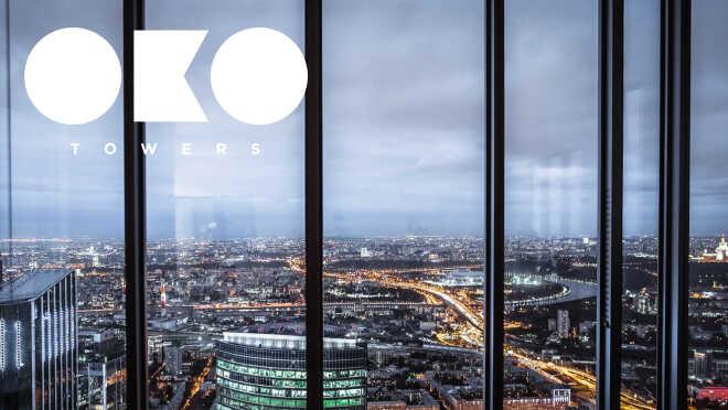 Скидка 15% на апартаменты в центре Москва-Сити Просторные планировки от 80 до 190 м²